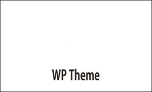 非公開: ワードプレスのテーマ選びとインストール方法