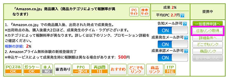 koshino-ad-shutoku