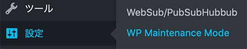 WPMaintenance Mode