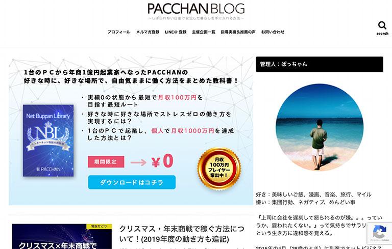 PACCHAN