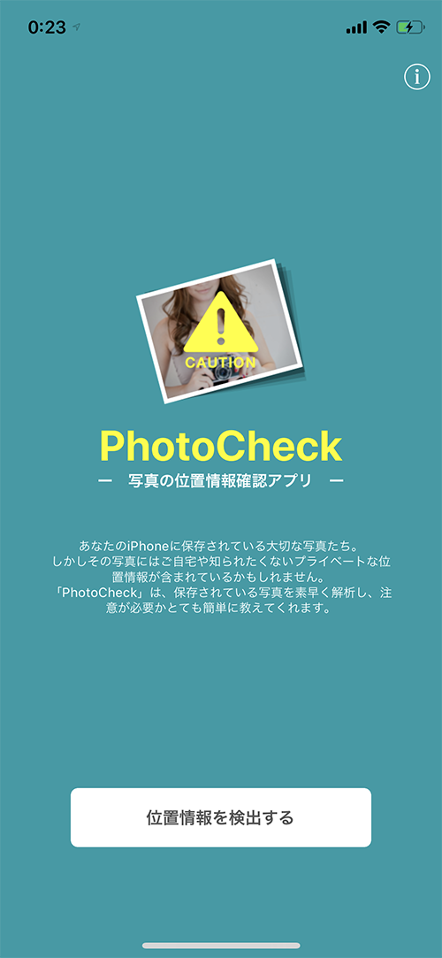 PhotoCheck