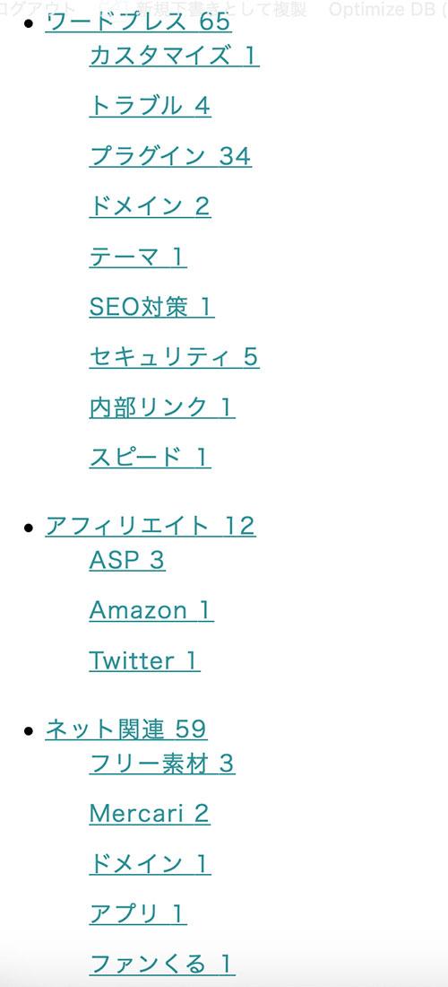 category-list
