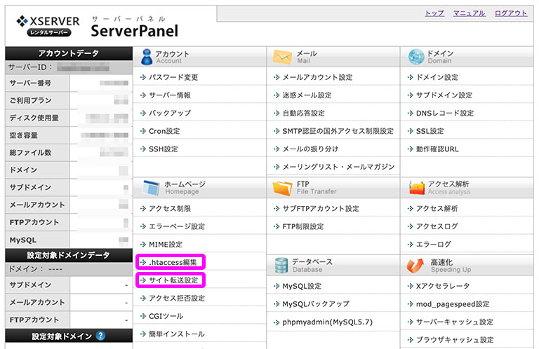 server-panel